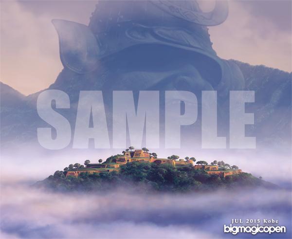bmomp-sample