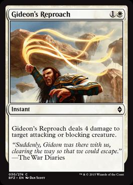 Gideon's Reproach_EN