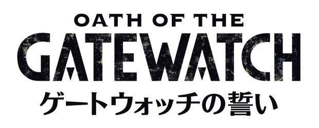 JP_OGW_logo