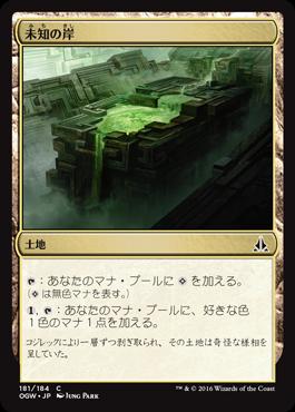 JP_2TCHd6M8Gz
