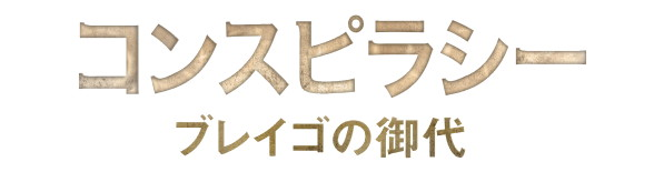 jp_whC3NS3tQc
