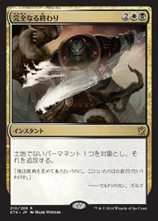 386711_jp