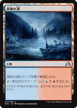 JP_H1FrKoi1G1