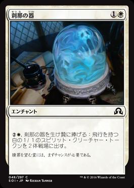 jp_uN93SD29k2