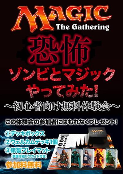 chokaigi2016_poster