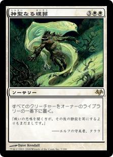 157394_jp