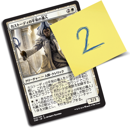 jp_CN2_Card_Note
