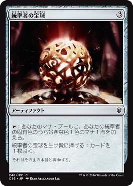 8fqabp5bs8_jp