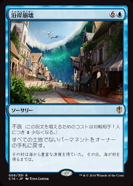 luhwbab73l_jp