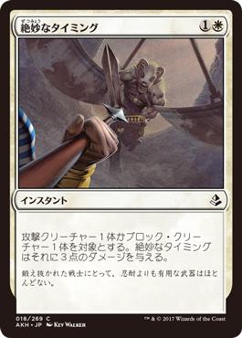 ja_akh_cards018