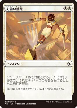 ja_akh_cards020