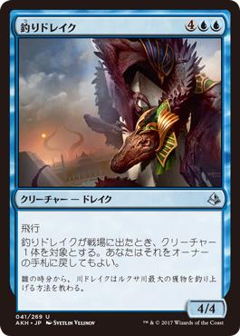ja_akh_cards041