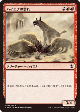 ja_akh_cards139