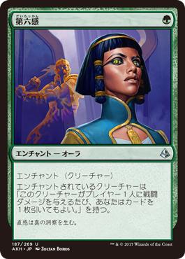 ja_akh_cards187