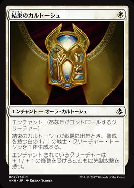 jp_1onFb1U6d2