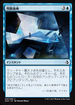 jp_B5mWJou566
