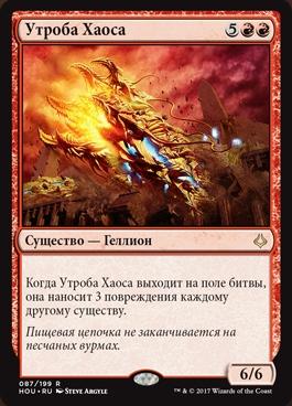 208605_D1VnYsDX7C_card (1)