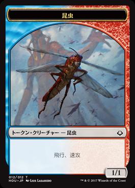 jp_51TvrK8pox