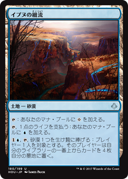jp_WrYSx33daI