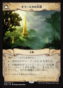jp_SGiJXW9Dw5