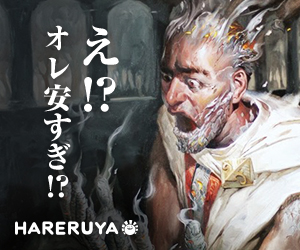 171117_izesoku_banner_02