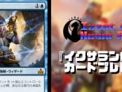 mtgrix-preview