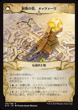 JP_z9th5jCRsI