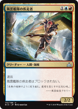 jp_C6teARsQ43