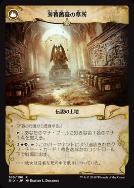 jp_GKt9cuCWil