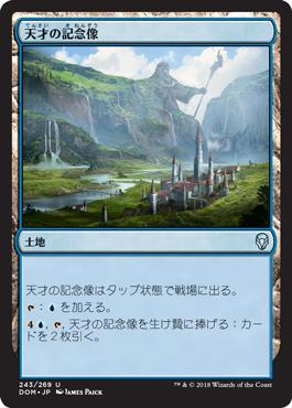 JP_9cNzP9PqM1