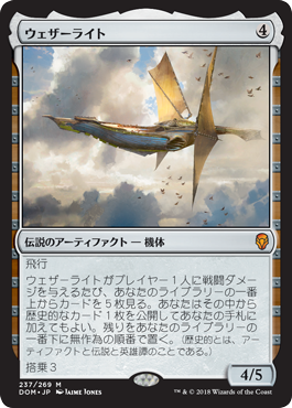 jp_pBCRiVF52x