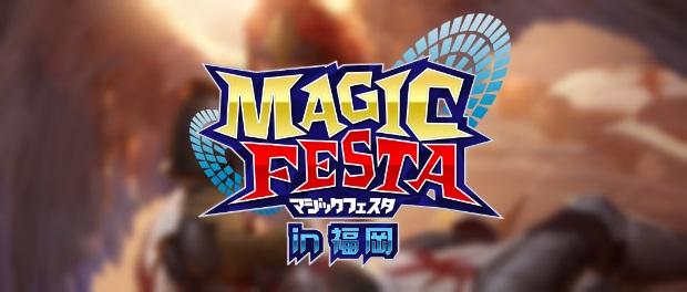 magicfesta2018fukuoka