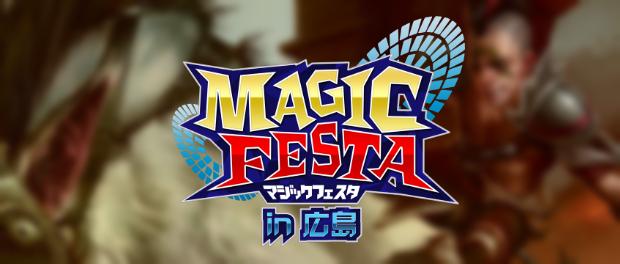 magicfestainhiroshima